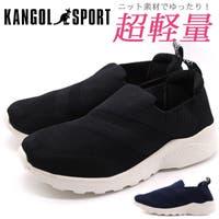 靴のニシムラ | ZKMS0007416