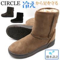 靴のニシムラ | ZKMS0007660