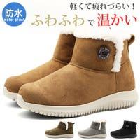靴のニシムラ | ZKMS0007796