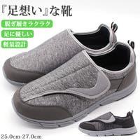 靴のニシムラ | ZKMS0007574