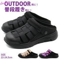 靴のニシムラ | ZKMS0007419