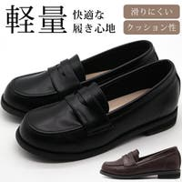 靴のニシムラ | ZKMS0007506