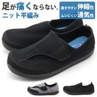 靴のニシムラ | ZKMS0007594