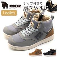 靴のニシムラ | ZKMS0007826