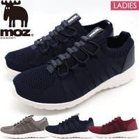 靴のニシムラ | ZKMS0007711