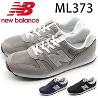 靴のニシムラ | ニューバランス スニーカー レディース メンズ 靴 灰色 紺 黒 グレー ネイビー ブラック 軽量 軽い New Balance ML373