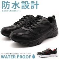 靴のニシムラ | ZKMS0007402
