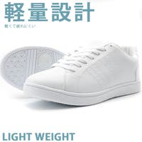 靴のニシムラ | スニーカー メンズ レディース 靴 白 ホワイト ユニセックス 軽量 軽い シンプル シューズ 合皮 通学 通勤 仕事 NEV SURF 1030