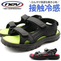 靴のニシムラ | ZKMS0007311