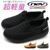 靴のニシムラ | ZKMS0007414