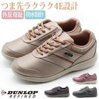 靴のニシムラ | ZKMS0007558