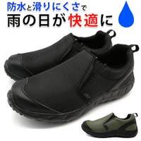 靴のニシムラ | ZKMS0007798