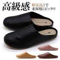 靴のニシムラ | ZKMS0007427