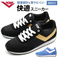 靴のニシムラ | ZKMS0007544