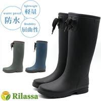 靴のニシムラ | ZKMS0007884
