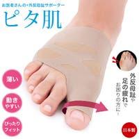 靴のニシムラ(クツノニシムラ)のシューズ・靴/シューケアグッズ