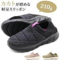 靴のニシムラ | ZKMS0007495