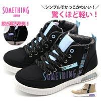 靴のニシムラ | ZKMS0007562
