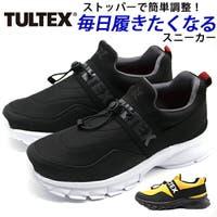 靴のニシムラ | ZKMS0007804
