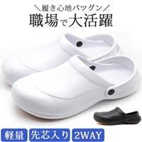 靴のニシムラ | ZKMS0007862