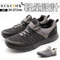 靴のニシムラ | ZKMS0007308