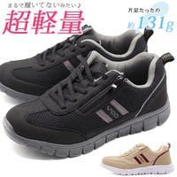 靴のニシムラ | ZKMS0007440