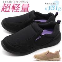 靴のニシムラ | ZKMS0007426