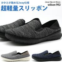 靴のニシムラ | ZKMS0007138