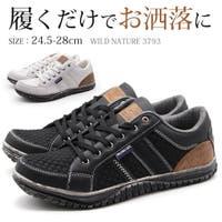 靴のニシムラ | ZKMS0007564