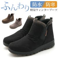 靴のニシムラ(クツノニシムラ)のシューズ・靴/ブーツ