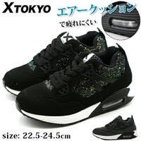 靴のニシムラ | ZKMS0007527