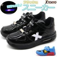靴のニシムラ | ZKMS0007570