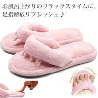 靴のニシムラ | ZKMS0007441