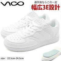 靴のニシムラ | ZKMS0006309