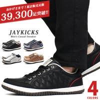 靴のニシムラ | ZKMS0005193