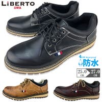靴靴POWER | KKPS0000119