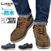 靴靴POWER(クツクツパワー)のシューズ・靴/レインブーツ・レインシューズ