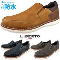 靴靴POWER | KKPS0000120