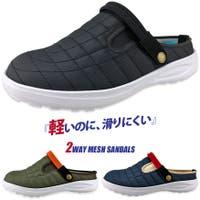 靴靴POWER | KKPS0000117