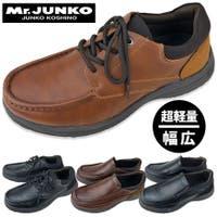 靴靴POWER | KKPS0000118