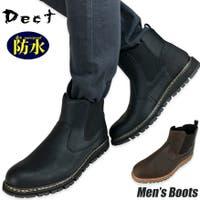 靴靴POWER | KKPS0000012