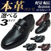 靴靴POWER(クツクツパワー)のシューズ・靴/ビジネスシューズ