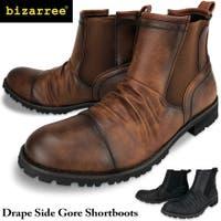 靴靴POWER(クツクツパワー)のシューズ・靴/サイドゴアブーツ