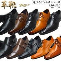 靴靴POWER(クツクツパワー)のシューズ・靴/ドレスシューズ