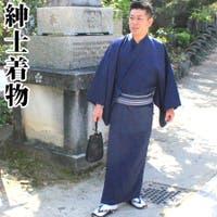 京のおしゃれ屋(キョウノオシャレヤ)の浴衣・着物/着物