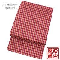 京のおしゃれ屋 (キョウノオシャレヤ)の浴衣・着物/浴衣・着物の帯