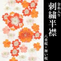 京のおしゃれ屋 (キョウノオシャレヤ)の浴衣・着物/和装小物