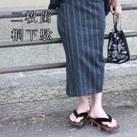 京のおしゃれ屋 | TEIW0000321