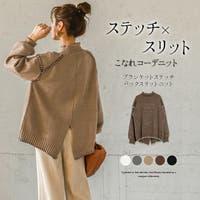 La-gemme(ラジェム)のトップス/ニット・セーター