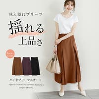 La-gemme(ラジェム)のスカート/プリーツスカート